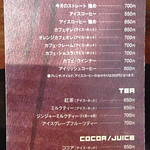 MENU TRANSLATION: French French strong Mild This month's straight This month's straight strong Ice coffee Ice coffee strong Cafe ole (Ice or Hot) Orange Cafe Ole (Ice or Hot) Cafe Creme (Ice ...