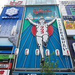 When you're on the river you can get a rare straight-on shot of the famous Glico sign.