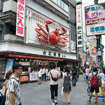 Kanidouraku in Namba. An often photographed seafood place.
