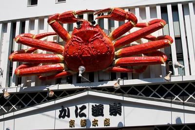 Kansai March 2012