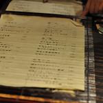 At Daikonya in Kagurazaka Tokyo. This is their menu.