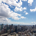 View over Osaka from the top of Umeda Sky Building.  Submitted to iStock July 2016